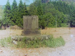 美々地中学校跡石碑